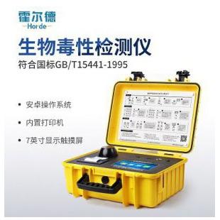 霍尔德 生物毒性实验室仪器 HED-DX-11