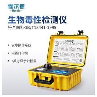霍尔德发光细菌毒性检测仪HED-DX-10