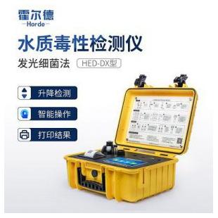 霍尔德  水质毒性生物检测仪HED-DX-19