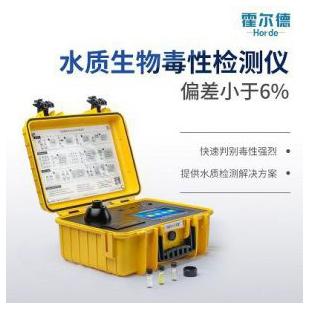 霍尔德生物毒性水质分析仪 HED-DX-20