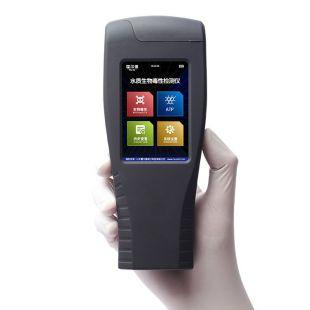 便携式手持生物毒性检测仪