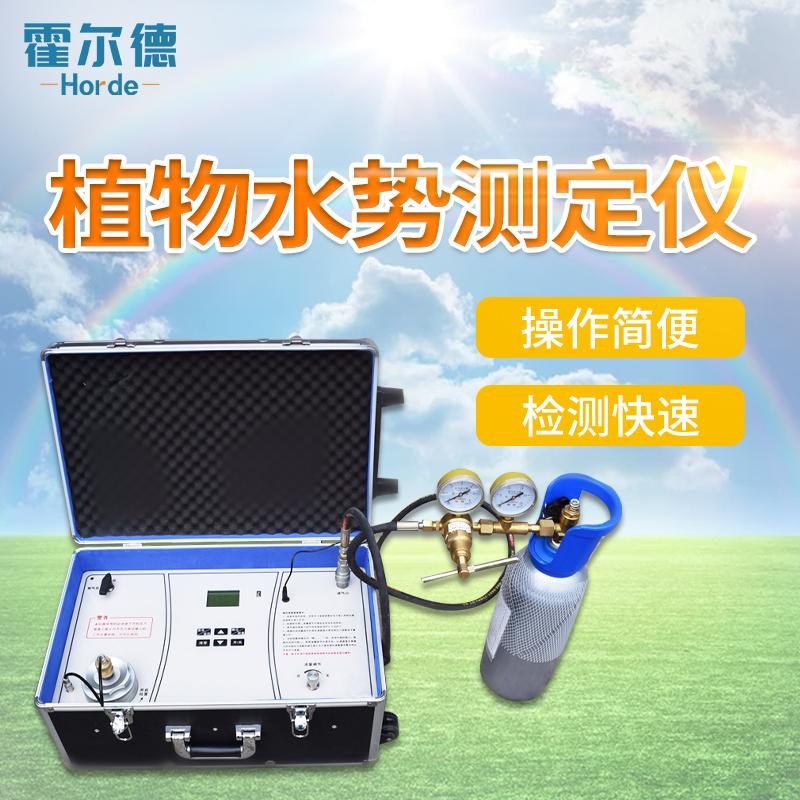 霍尔德 植物水势测定仪 HED-ZWS1植物水势测定仪