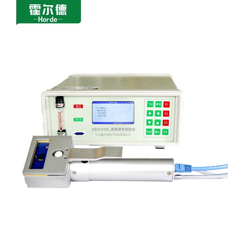 霍尔德 蒸腾速率测量仪-蒸腾速率测量仪 HED-1023