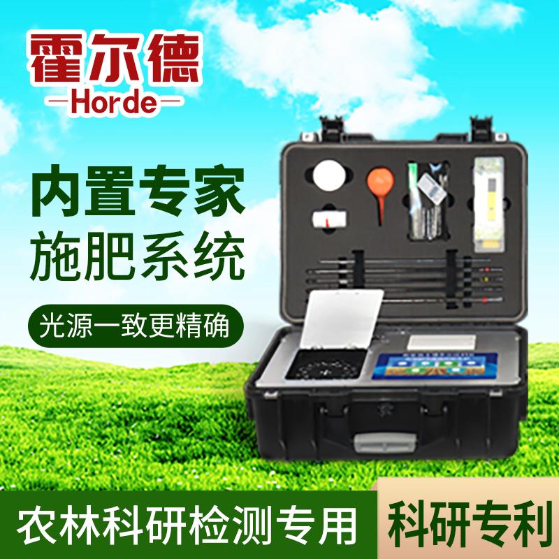霍尔德土壤环境综合检测分析仪 HED-GT5土壤环境综合检测分析仪
