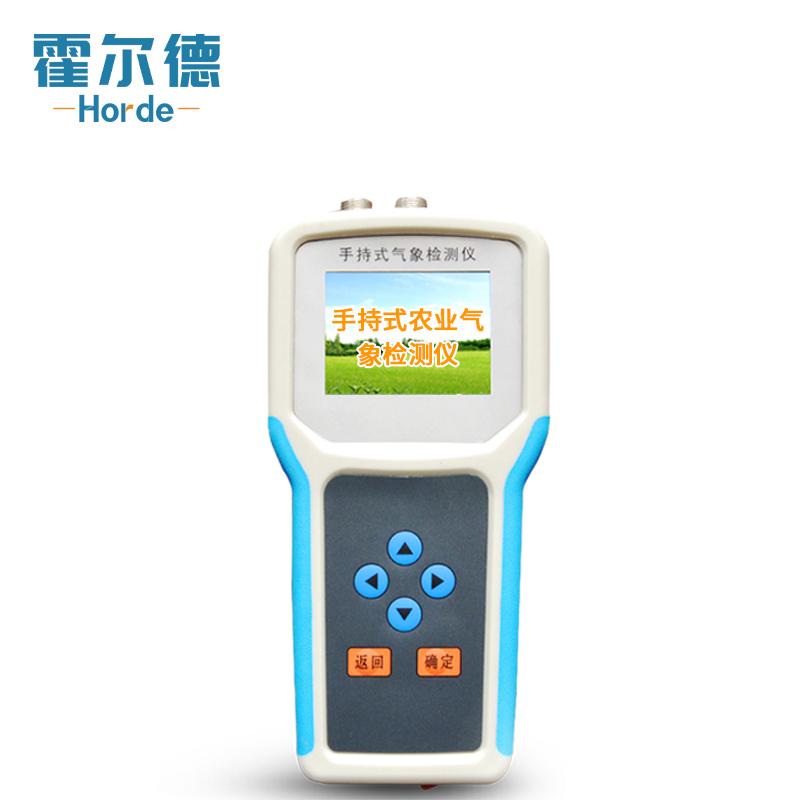 霍尔德 手持农业环境监测仪 HED-QX10手持农业环境监测仪 现货直销