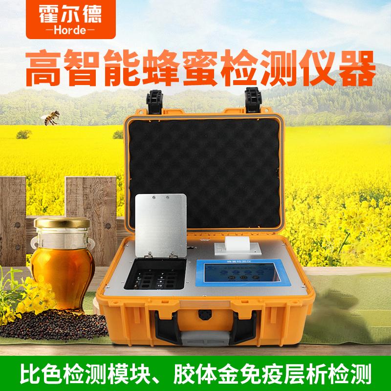 霍尔德 多功能蜂蜜检测仪器 HED-SP-0蜂蜜检测仪