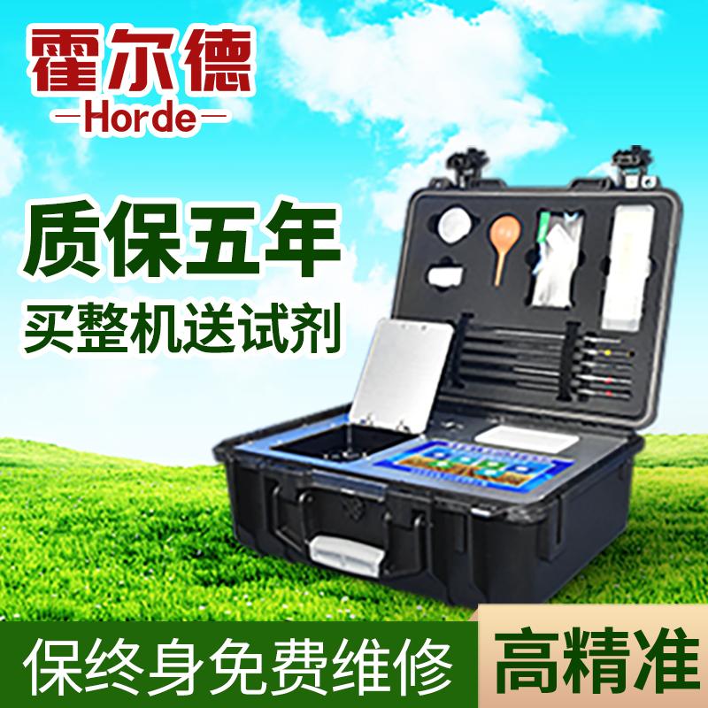 霍尔德 多参数土壤分析仪 HED-GT5 便携式设计