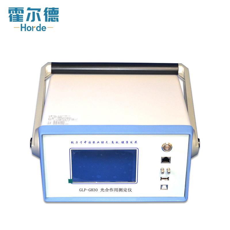 霍尔德 植物光合作用测量系统-光合作用测定仪-便携式光合仪 HED-GH30