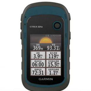 佳明eTrex 221x双星GPS