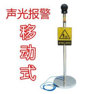 智能本安型防爆人体静电释放器触摸消除人体静电发生器