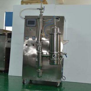 杭州安研仪器低温喷雾干燥机
