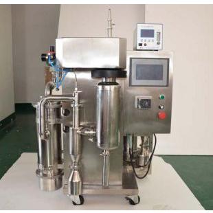 实验室氮气闭路循环喷雾干燥机