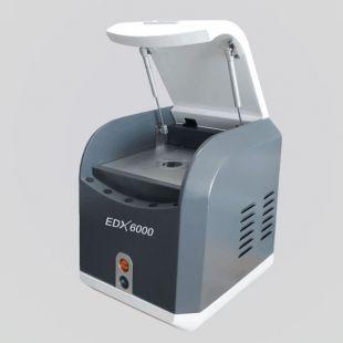 微光斑垂直照射X荧光光谱测金仪EDX6000