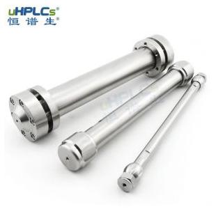 UHPLCs液相半制备反相色谱柱用于分离极性物质和疏水物质 10x50mm-恒谱生USHA C4