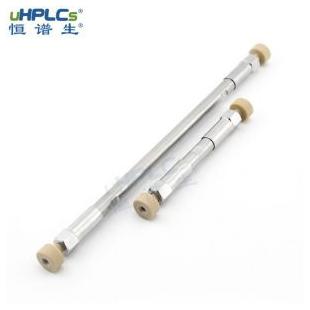 恒谱生USHA Diol分离效率高hplc液相色谱柱流动相制备柱,30*150mm
