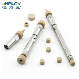 uHPLCs恒谱生-反相高效液相C18色谱柱,5μ,4.6×250mm,用于分析极性和疏水性化合物质
