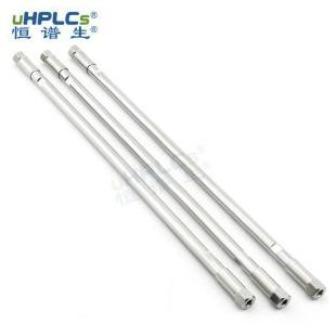 恒谱生USHA C8液相色谱分析柱辛烷基键合硅胶柱UHPLC反相色谱柱,4.0x250mm