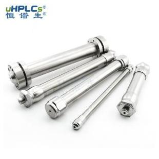 恒谱生NH2反相/正相硅胶色谱柱液相制备柱(氨基柱/胺基柱),USHA NH2,20*50mm,5μ