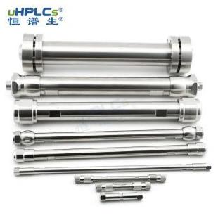 恒谱生50 #工业级制备色谱柱管空柱管,50*150mm