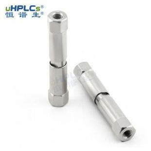 恒谱生液相色谱(HPLC)不锈钢色谱柱柱管,2.1*75mm