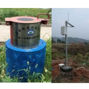 一体式水位(渗压)监测站Guard-YSW1.0