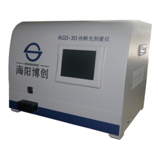 海阳博创热释光剂量仪