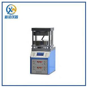 新诺RYJ-600ZG系列全自动热压机高温热压机500℃