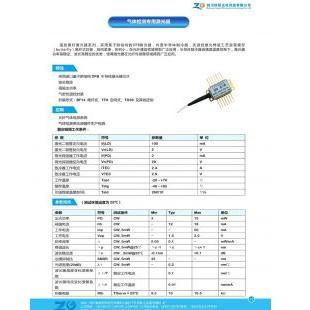 1580nm气体检测激光器
