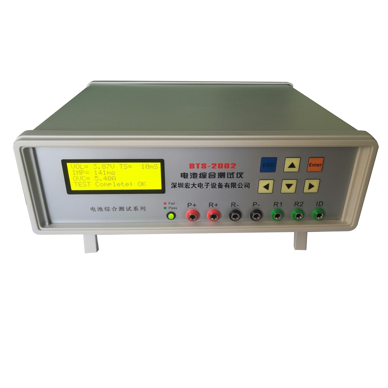2002电池综合测试仪 - 副本.jpg