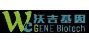 上海沃吉基因科技有限公司