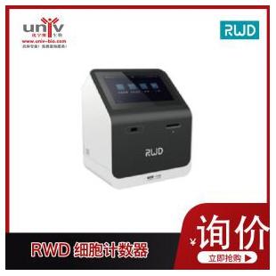 RWD 细胞计数器