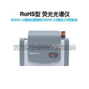 ROHS 1.0测试仪 ROHS 2.0测试仪 ronhs六项测试仪 ROHS检测仪