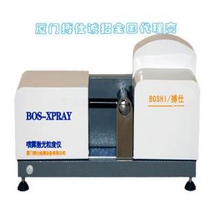 BOS-XPRAY喷雾激光粒度分析仪