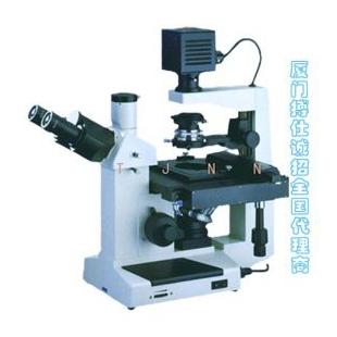 BOS-T180显微颗粒图像分析仪
