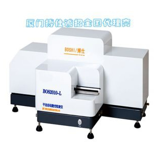 BOS2020-L干法激光粒度分析仪