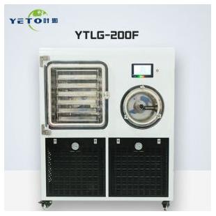 上海叶拓中试冷冻干燥机冻干机YTLG-200F