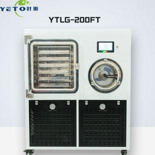 上海叶拓中试冷冻干燥机冻干机YTLG-200FT