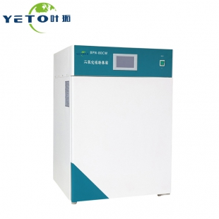 上海叶拓二氧化碳培养箱BPN-80CW