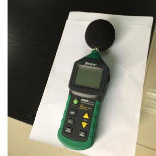 盛科SK-ZS型优游总代脉冲声级计