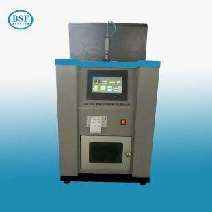 液压油热稳定性测定器SH/T0209