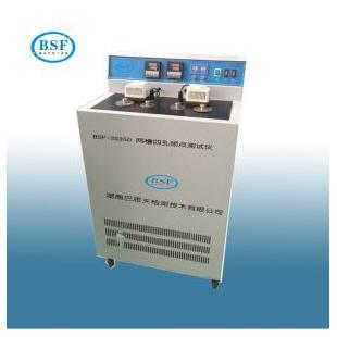 两槽四孔多功能冷滤点、倾点测定器GB/T510 GB/T3535