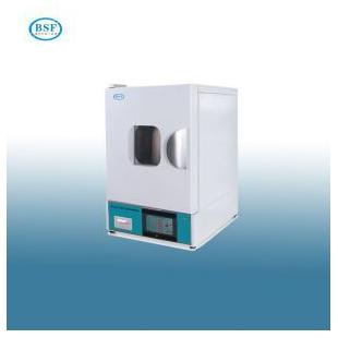 GB/T 255 全自动蒸馏测试仪 巴思夫