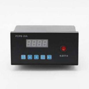 脉冲控制仪 除尘控制仪