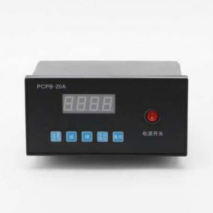 脉冲控制器 除尘控制仪
