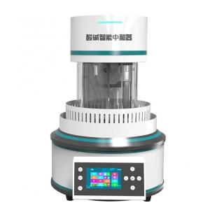 Asp100酸碱智能中和器
