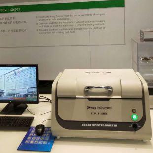 合成分分析ROHS检测仪器