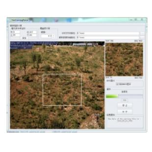 NDVI 指数及盖度计算软件