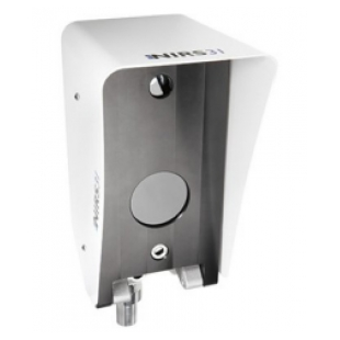 NIRS31-UMB遥感式路面传感器