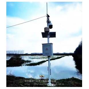 水质在?线监测仪品牌:orientalxinhong