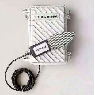 便携式叶面湿度记录仪